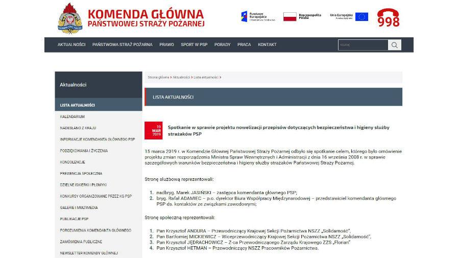 15 - 03 - 2019 - Spotkanie w sprawie projektu nowelizacji przepisów dotyczących bezpieczeństwa i higieny służby strażaków PSP - źródło KG PSP (...)
